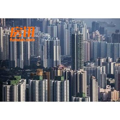 房地产市场调控效果继续显现 热点城市购房冲动依然强烈